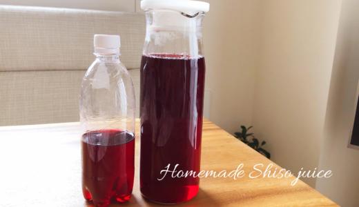 紫蘇ジュース・ゆかり作り